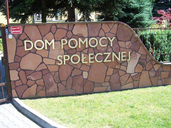 Brama wjazdowa DPS Rzeszów Sucharskiego 1